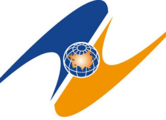 eurasia-economic-union-logo